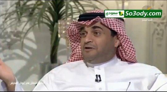 خالد البلطان : الحمدلله على عدم تشجيعي للأهلي حتى لا أكون مجنونا