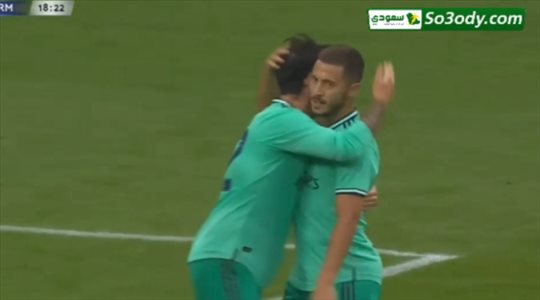 اول هدف لهازارد مع ريال مدريد في شباك ريد بول سالزبورغ