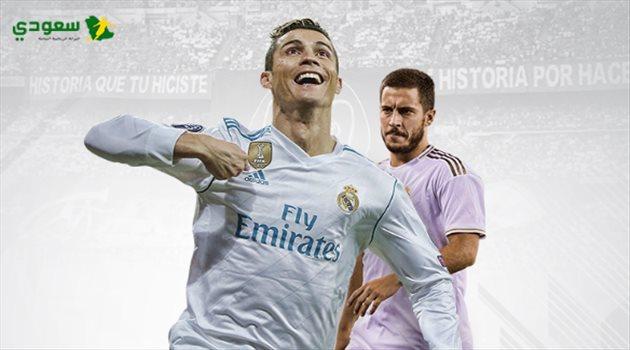 تقرير  هازار لن يعوض أسطورة كريستيانو رونالدو في ريال مدريد   سعودى سبورت