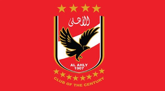 في بيان رسمي.. الأهلي يصعد أزمته مع اتحاد كرة القدم إلى المحكمة الرياضية الدولية