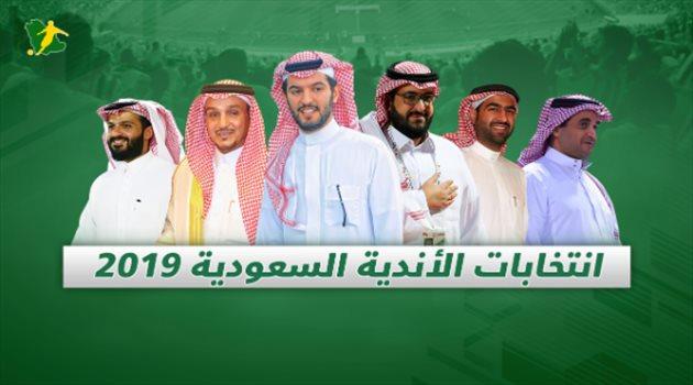 نشرة الانتخابات  المسحل رئيسا ووعود الصائغ وصفقات الحائلي