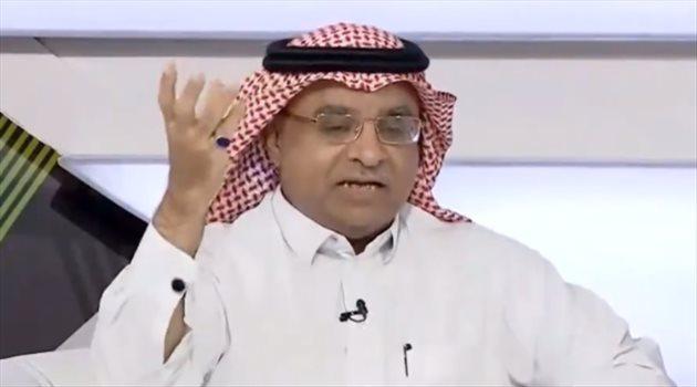 سعود الصرامي