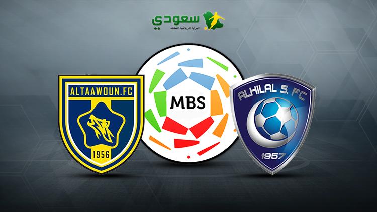 موقع سعودي مباشر مباراة الهلال والتعاون دوري المحترفين
