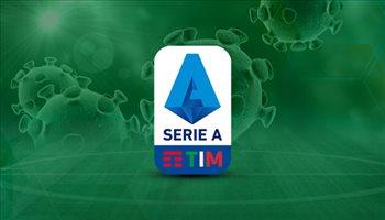 سيناريو كارثي ينتظر الدوري الإيطالي بسبب كورونا