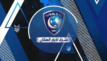 أخبار الهلال اليوم| مذبحة بن نافل.. صفقة دفاعية كبرى والكشف عن خليفة مورايس