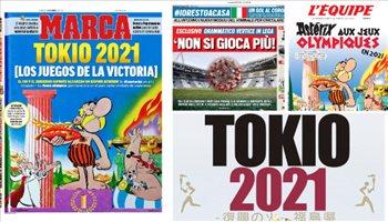 """صحف العالم ليوم الأربعاء.. تأجيل الأوليمبياد يلقي بظلاله وهجوم عنيف على """"يويفا"""""""