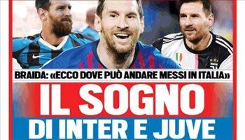 """""""ميسي إلى إيطاليا"""" ليست مستحيلة.. وحلم شراكة مع كريستيانو رونالدو في يوفنتوس"""