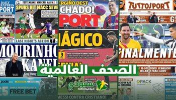 صحف العالم اليوم الأحد  أجويرو مفسد حفل التتويج والليجا تناديك يا ريال مدريد