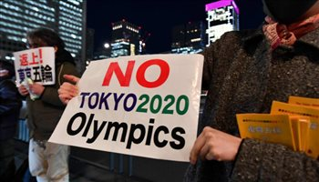 تقارير.. الحكومة اليابانية تطلب تأجيل أوليمبياد طوكيو للعام المقبل