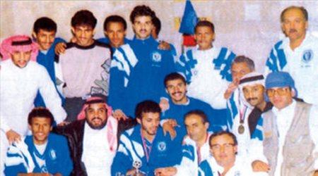 الهلال في نهائي بطولة آسيا 1991