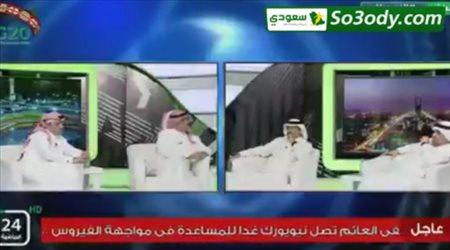 """الجماز : النصراويون يعتبرون غياب الهلال 10 سنوات عن البطولات """" بطولة """""""