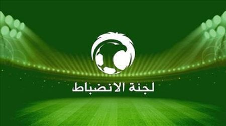 اتهامات نارية للجنة الانضباط بسبب نجم النصر