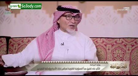 هجوم علي قائمة المنتخب من الاعلامي عادل عصام الدين بسبب عدم ضم المعيوف لقائمة المنتخب