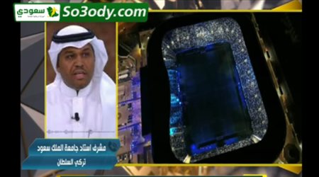 مشرف استاد جامعة الملك سعود : عقد إستجئار الهلال للملعب سينتهي في سبتمبر المقبل