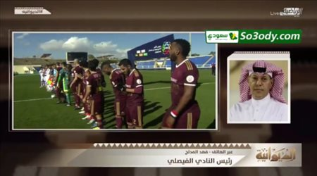 بعد ترجّي ومطالبات كثيرة من مدير أعماله وقعنا مع  اللاعب عبدالعزيزالدوسري
