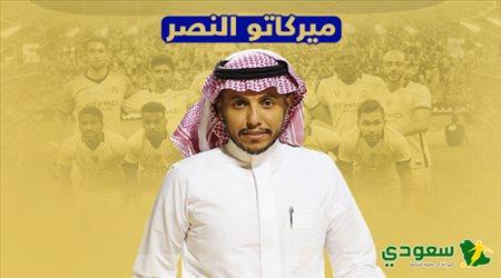 """النصر يفاجئ جماهيره بـ""""صفقة غير متوقعة"""".. ثنائية رهيبة مع حمد الله"""
