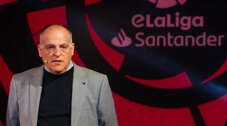 رسميا.. رابطة الدوري الإسباني تدين مسابقة أثرياء كرة القدم