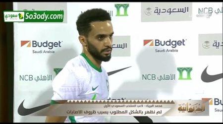 محمد البريك : الاصابات الكثيرة حرمتنا من الظهور بالشكل المطلوب