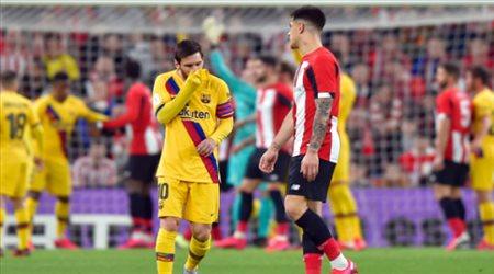 بعد خروج برشلونة وريال مدريد.. نتائج قرعة نصف نهائي كأس إسبانيا