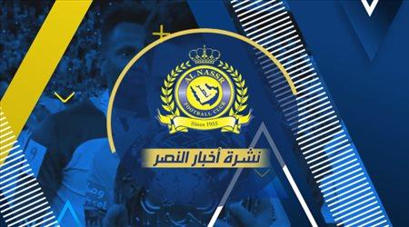 """أخبار النصر اليوم  حرب هلالية.. واستبعاد """"مفاجئ"""" في دوري أبطال آسيا"""