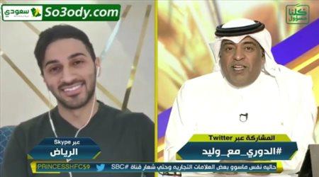 عماد  المالكي : أخواننا الحرامية قلوا