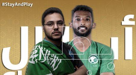 """""""خطة ذكية"""" قادت السعودية للتتويج بكأس العالم للمنتخبات"""