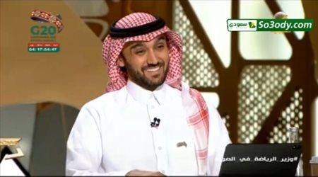 """""""أسرار الهلال والنصر وقضايا خطيرة بالجملة"""".. وزير الرياضة يفجرها"""