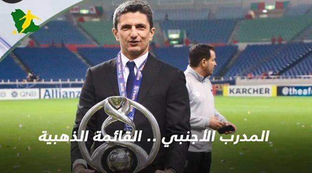 فيديو  القائمة الذهبية لأفضل  5 مدربين أجانب  في دوري المحترفين   سعودى سبورت