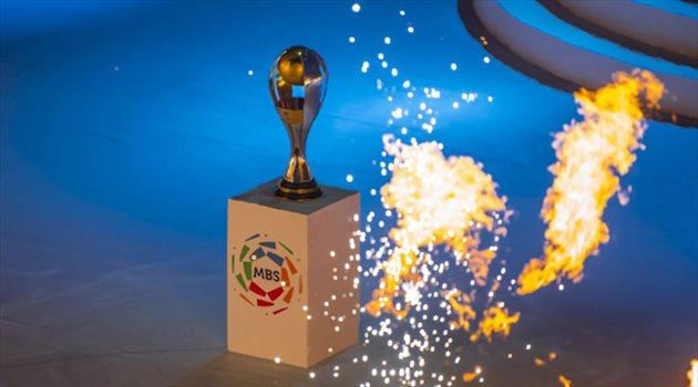 درع دوري كأس الأمير محمد بن سلمان للمحترفين