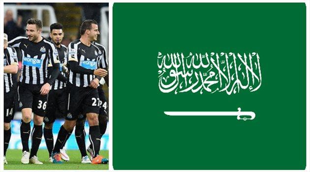 نيوكاسل يونايتد - السعودية
