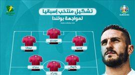 يورو 2020  نجم برشلونة يقود المنتخب الإسباني أمام بولندا
