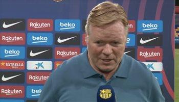 """تسريب كواليس إقالة كومان من برشلونة.. """"نأسف عليك الرحيل الآن"""""""