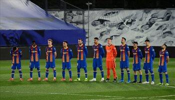 """برشلونة يفشل في تحقيق رغبة كومان.. """"القصة الكاملة"""""""