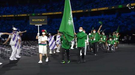 صور| دخول بعثة السعودية في حفل افتتاح بارالمبياد طوكيو 2020