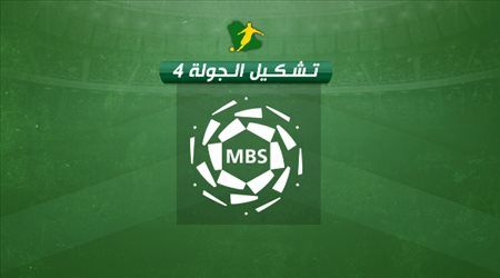 كورنادو وثلاثي الشباب ضمن تشكيل الجولة الرابعة من الدوري السعودي وفق 365scores