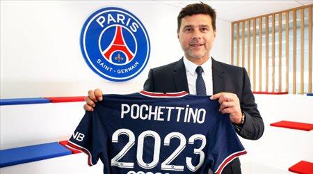 رسميا.. باريس سان جيرمان يجدد تعاقده مع بوكيتينو لمدة موسمين