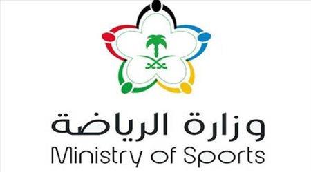 """قرار """"هام"""" من وزارة الرياضة """"يصدم"""" الجماهير السعودية"""