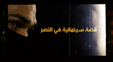 """قصة سينمائية في النصر.. """"بيتروس من لاعب مطرود إلى بطل دمر الهلال"""""""
