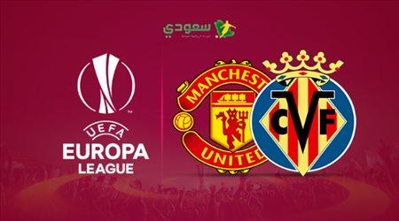 مباشر| نهائي الدوري الأوروبي.. فياريال ضد مانشستر يونايتد