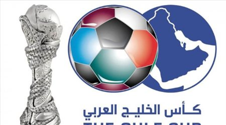 """اتجاه قوي لتأجيل """"خليجي 25"""" لمدة طويلة.. والسبب كأس العرب"""