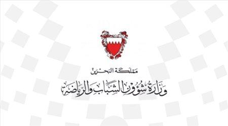 بسبب كورونا.. البحرين تحظر إقامة الفعاليات الرياضية دون تصريح