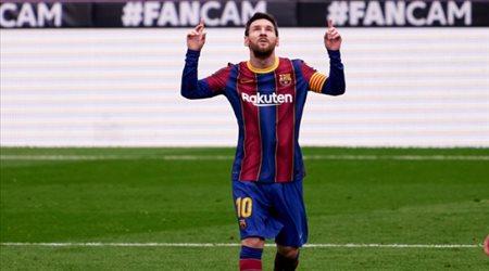 تطورات مثيرة في تجديد عقد ميسي مع برشلونة
