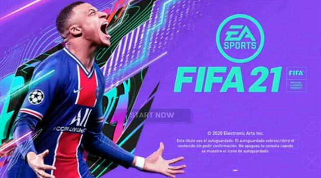 لعبة فيفا 2021