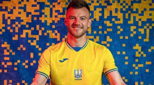 قميص أوكرانيا