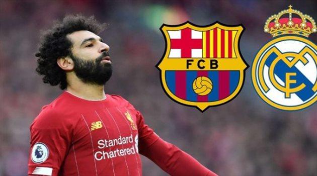 محمد صلاح - ريال مدريد أم برشلونة