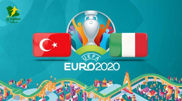 مباشر إيطاليا وتركيا