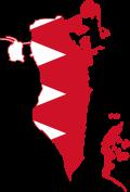كأس ملك البحرين